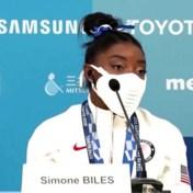 Simone Biles na bronzen medaille: 'We zijn niet alleen entertainment, we zijn ook gewoon mensen'