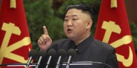 Kim Jong-uns pleister doet speculaties over gezondheid weer oplaaien