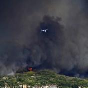 Griekse Olympia, bakermat Olympische Spelen, voorlopig gered van vlammen
