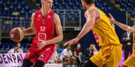 Belgische belofte grijpt naast selectie NBA