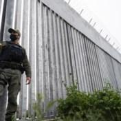 Nieuwe Griekse grensmuur opgetrokken om Afghaanse vluchtelingen te stoppen