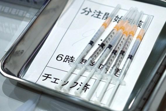Japan verliest meer dan 2,6 miljoen vervuilde vaccins