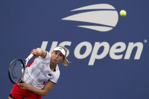 Mertens stoot door naar derde ronde US Open