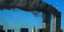 Twee slachtoffers geïdentificeerd bijna 20 jaar na 9/11