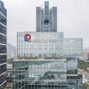 Vrees voor 'Lehman-moment' in Peking