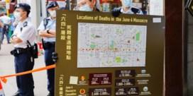 Politie valt museum binnen dat Tiananmenprotest herdenkt