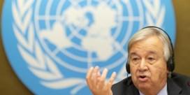 Internationale gemeenschap houdt donorconferentie voor Afghanistan