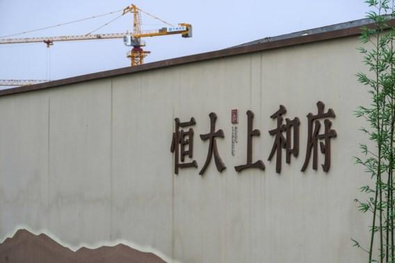 Chinese vastgoedreus Evergrande kondigt akkoord over rentebetaling aan