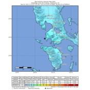 Aardbeving op grootste eiland Filipijnen