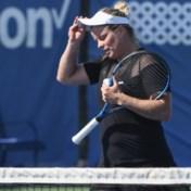 Kim Clijsters en Kirsten Flipkens ook in dubbelspel meteen onderuit in Chicago