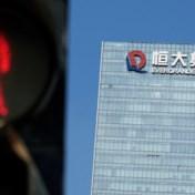 Peking mikt stilletjes op gecontroleerde vastgoedcrash