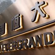 Aandelenhandel Chinese vastgoedreus Evergrande opgeschort op beurs Hongkong