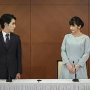 Na jaren van controverse is Japanse prinses Mako dan toch getrouwd