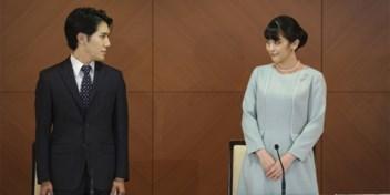 Na jaren van controverse is Japanse prinses Mako getrouwd