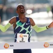 Marathonloper Bashir Abdi bekroont topjaar met Nationale Trofee voor Sportverdienste